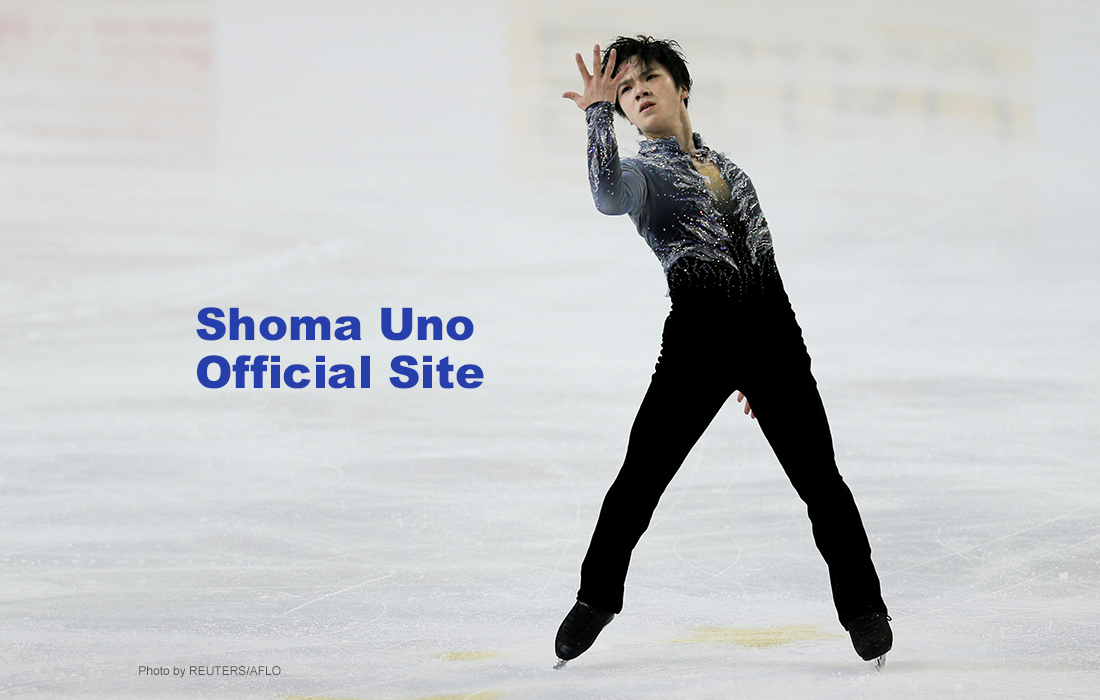Shoma Uno Official Site